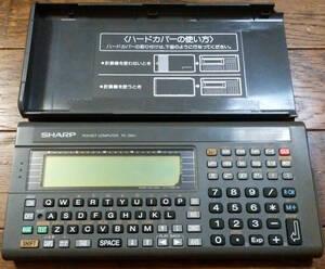 SHARP ポケットコンピュータ PC-G801 シャープ ポケコン
