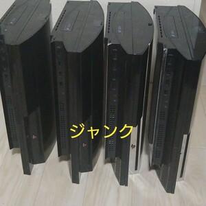 ソニー PlayStation3 PS3本体 CECHA00 CECHB00 ジャンク 動作不良 4台セット