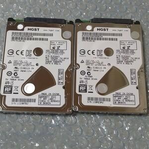 HGST HDD 薄型 320GB 2.5インチ PS3 2枚セット