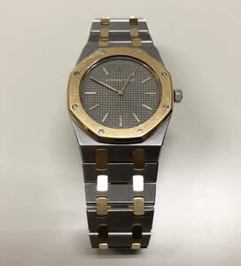 オーデマピゲ AUDEMARS PIGUET ロイヤルオーク 33mm クオーツ グレー 56143SA メンズ 男 腕時計 【中古】