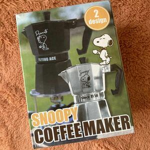 新品・スヌーピー、コーヒーメーカー