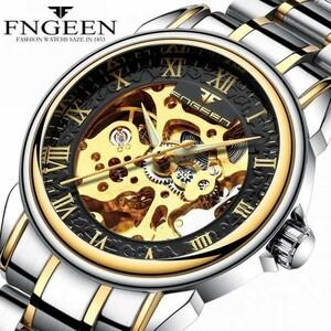 【最安】自動機械式時計男性トゥールビヨン時計ゴールドファッションスケルトン腕時計トップブランド腕時計レロジオ Masculino