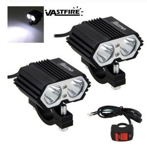 【注目♪】2個セット 30W 5000LM オートバイヘッドライト スポットライト2x XM-L T6 LEDフォグランプ付き スイッチ付き ライト ランプ