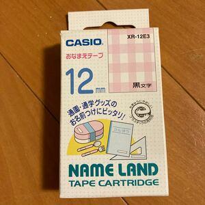 ネームランド お名前テープ XR-12E3 12mm (絵柄・黒文字)