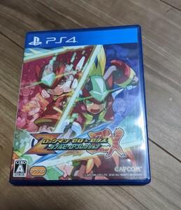 PS4 ROCKMAN ロックマンゼロ&ゼクス ダブルヒーローコレクション