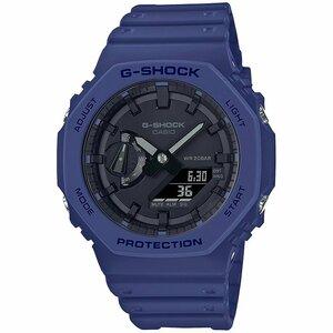 G-SHOCK ブラック 薄型八角形フォルムデジタル・アナログコンビネーションモデル ネイビー メンズ腕時計 GA-2100-2AJF 新品国内正規品