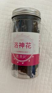 ハーブティー 洛神花茶 一缶 40g