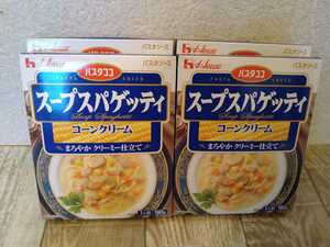 ハウス食品 スープスパゲッティ コーンクリーム パスタココ パスタソース 新品