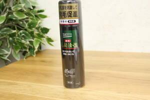 【未使用】SUCCESS/サクセス 薬用 毛髪活性 育毛剤 無香料 花王