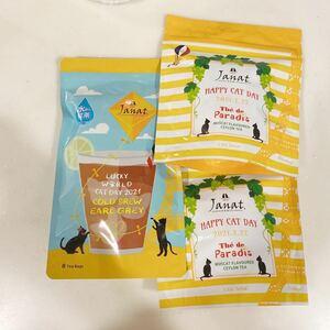☆新品 カルディ 紅茶 ジャンナッツティー 水出しアイスティー アールグレイ ティーバッグ