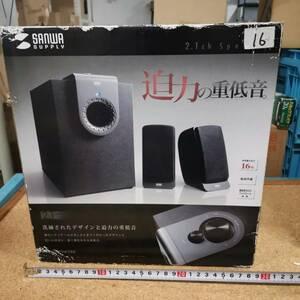 T0729 サンワサプライ 2.1ch マルチメディアスピーカー アンプ内蔵 SANWA SUPPLY MM-SPSW7BK 電源内蔵 PC MP3 重低音 BASS コントロール