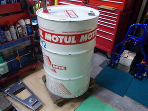 Motulmochu-ru oil empty can 200L table barbecue white can only
