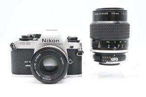 ◇ Nikon ニコン FG-20 + AI-S NIKKOR 50mm F1.8 + AI Micro-NIKKOR 105mm F4 MF一眼レフカメラ 標準単焦点レンズ 中望遠単焦点レンズ