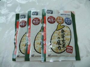 ★「発芽玄米の底力」3個 SBI株主優待品