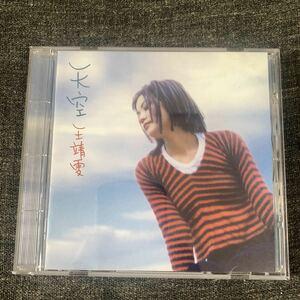 貴重 フェイ・ウォン 天空 CD
