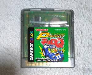 ゲームボーイソフト GB パーフェクトチョロQ 中古品 ソフトのみ 送料無料