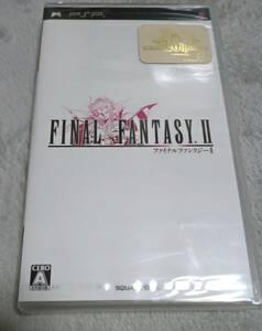 PSP プレイステーションポータブル ファイナルファンタジー2 新品未開封 外側に傷有り 送料無料