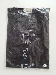 "PASSPO ☆ X Village Bangdard Collaboration ""Love's Ellicanity"" T-shirt <S Size> Unused"