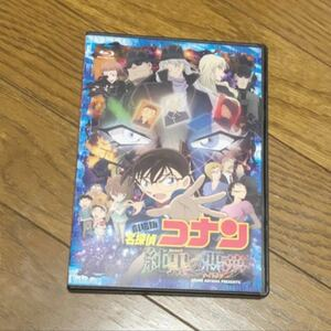 劇場版 名探偵コナン 純黒の悪夢 初回限定特別版 Blu-ray+DVD