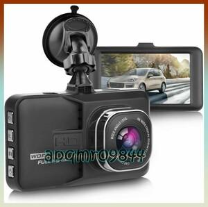 ☆ドライブレコーダー 車載カメラ 1080P フルHD Gセンサー ループ録画 駐車監視 WDR 衝撃録画 日本語 ブラック