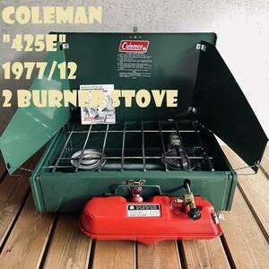 【送料無料】コールマン 425E ツーバーナー 赤タンク コンパクト 1977年12月製造 ビンテージ ストーブ 70年 2バーナー COLEMAN 美品