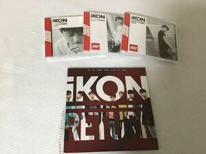 未開封多 iKON/アイコン CD 4枚セット 日本盤 K-POP「RETURN」「DUMB&DUMBER」 イベント会場限定盤 韓流 韓国