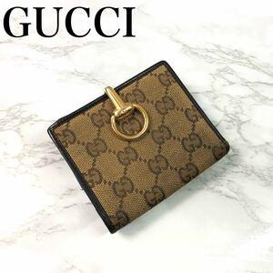 【売り切ります】GUCCI グッチ シマ 二つ折り財布