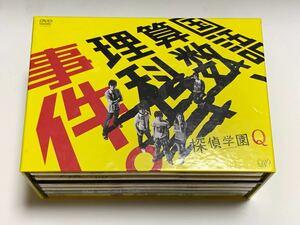 探偵学園Q DVD-BOX〈7枚組〉Hey!Say!JUMP 山田涼介 正規品