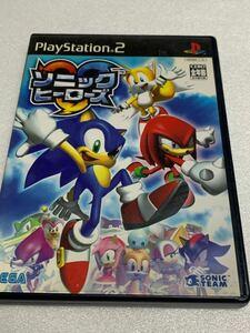 PS2 ソニックヒーローズ おまけ テイルズオブディスティニー 2本セット