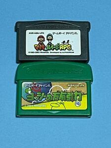 ゲームボーイ アドバンス ソフト マリオ&ルイージ ヨッシーの万有力 2本