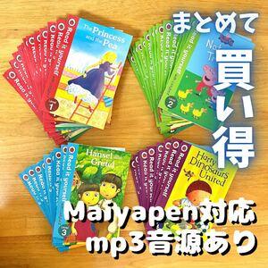 Ladybird Read it yourself Level 1-4 英語絵本50冊