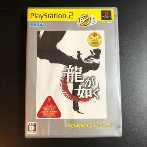 龍が如く PS2 PlayStation 2 the Best