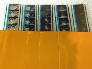 劇場版 機動戦士ガンダム 閃光のハサウェイ 4週目 入場者特典 フィルム ∀ガンダム ターンエー ターンX 月光蝶 バンデット等 5種5枚 セット