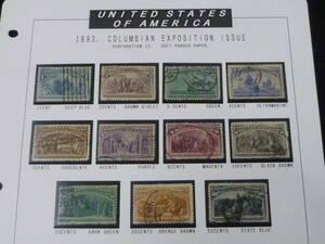 21MI M アメリカ切手 1893年 コロンブス博 SC#230-40 A 1c-50c 計11種完 使用済 【SC評価 $401】