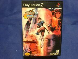 (PS2)CAPCOM VS SNK 2