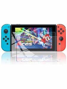 Nintendo Switch用 ガラスフィルム 強化ガラス 保護フィルム 【ブルーライトカット】 日本「旭硝子」素材製 指紋防止 2枚セット