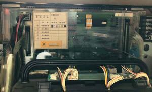 全国送料無料 激レア 4号機 メーシー イレグイ メイン基板 基盤 ROM付 ロム 動作確認済 保証付 入手困難 スロット パチスロ 部