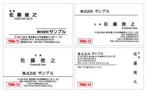 изготовление черно - белой карточки для магазина! одна точечная визитная карточка 100 980 иен! бесплатная доставка действительно выгодна!