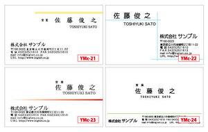 Хотите создать визитную карточку для своего бизнеса? 100 листов 1280 иен бесплатная доставка для визиток для офисных магазинов с цветными линиями!