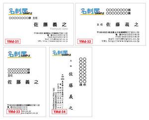 для бизнес - производства печатных визиток с логотипом! бесплатная доставка 100 1480 иен! очень выгодно!
