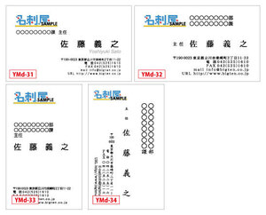 Logo and print business card making! 100 yen FREE SHIPPING! Thank you!