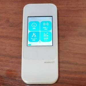 楽天設定済み Wi-Fi WiMAX2