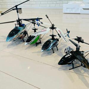 ラジコンヘリコプター 4機 セット販売
