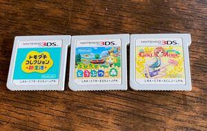 ゲームソフト まとめ売り 3DS