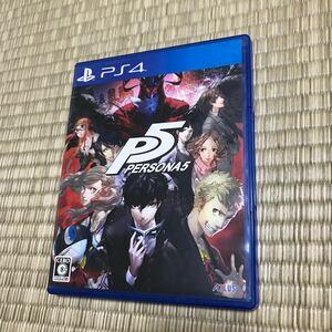 PS4ソフト ペルソナ5