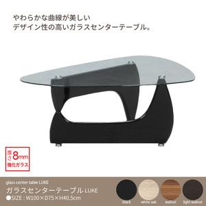 テーブル ガラス センターテーブル 100cm ガラステーブル ライトウォールナット M5-MGKFGB0214LWN