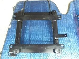 シートレール SRタイプ レカロSR2 SR3 SR4対応 /ホンダ CR-Z(CRZ) ZF1 助手席側