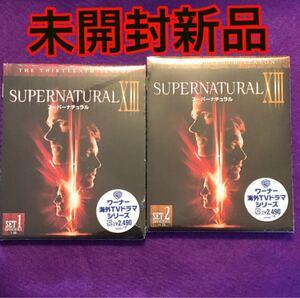 SUPERNATURAL 13スーパーナチュラル サーティーン・シーズン 13