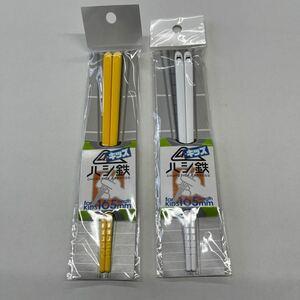 箸・スプーン (キャラクター) 700系新幹線 子供用お箸 「ハシ鉄キッズ」ドクターイエロー