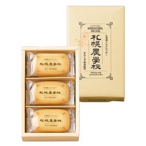 きのとや【幻のお土産】 札幌農学校 12枚入 特製ミルククッキー 札幌農學校 / 他 北海道お土産多数出品中